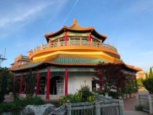 Pagoda at Japanese Garden - Friendship Park