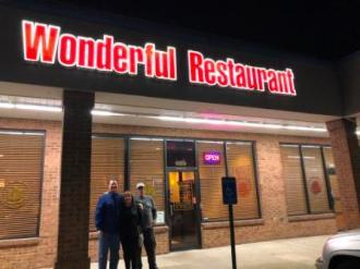 Wonderful Restaurant